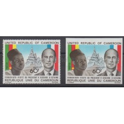Cameroon - 1979 - Nb 632 et 632 ND - Celebrities