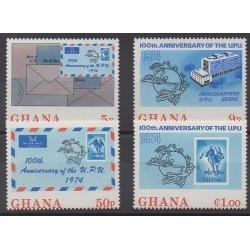 Ghana - 1974 - No 495/498 - Service postal