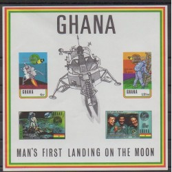 Ghana - 1970 - No BF37a - Espace