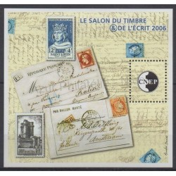 France - CNEP Sheets - 2006 - Nb CNEP 46 - Stamps on stamps