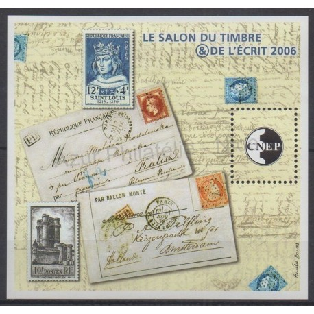 France - Feuillets CNEP - 2006 - No CNEP 46 - Timbres sur timbres