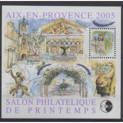 France - Feuillets CNEP - 2005 - No CNEP 43 - Monuments