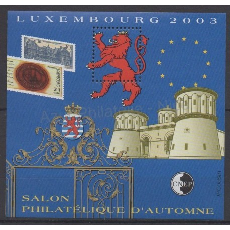 France - Feuillets CNEP - 2003 - No CNEP 39 - Monuments