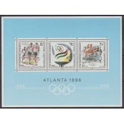 Palestine - 1996 - No BF5 - Jeux Olympiques d'été