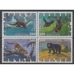 Formose (Taïwan) - 1992 - No 2024/2027 - Animaux - Mammifères - Espèces menacées - WWF