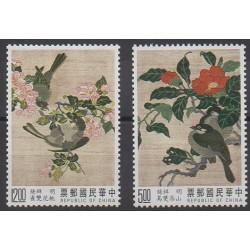 Formose (Taïwan) - 1992 - No 2015/2016 - Art