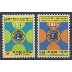 Formosa (Taiwan) - 1987 - Nb 1695/1696 - Rotary - Lions club