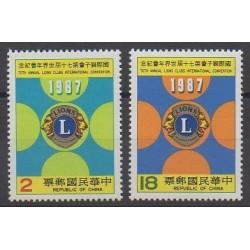 Formose (Taïwan) - 1987 - No 1695/1696 - Rotary - Lions club