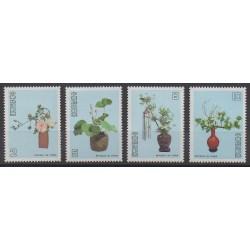 Formosa (Taiwan) - 1987 - Nb 1691/1694 - Flora