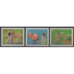Formosa (Taiwan) - 1988 - Nb 1734/1736 - Tourism - Craft