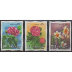 Formose (Taïwan) - 1988 - No 1775/1777 - Fleurs