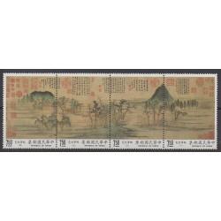 Formose (Taïwan) - 1989 - No 1816/1819 - Peinture