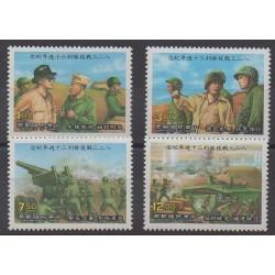 Formose (Taïwan) - 1988 - No 1759/1762 - Histoire militaire