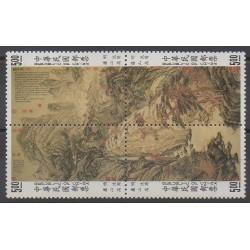 Formose (Taïwan) - 1988 - No 1771/1774 - Peinture