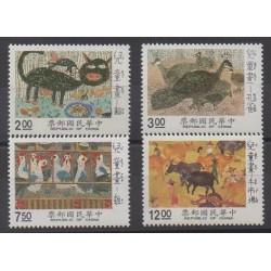 Formose (Taïwan) - 1990 - No 1867/1870 - Dessins d'enfants