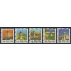Formose (Taïwan) - 1991 - No 1905/1909 - Phares