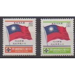 Formose (Taïwan) - 1986 - No 1636/1637 - Drapeaux - Histoire militaire