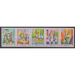 Formosa (Taiwan) - 1986 - Nb 1642/1646 - Literature