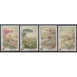 Formosa (Taiwan) - 1985 - Nb 1558/1561 - Paintings