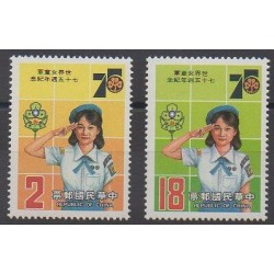 Formosa (Taiwan) - 1985 - Nb 1556/1557 - Scouts
