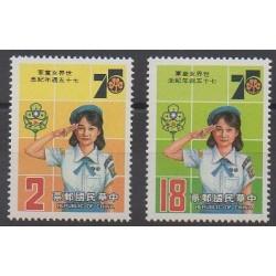 Formose (Taïwan) - 1985 - No 1556/1557 - Scoutisme