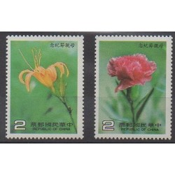 Formose (Taïwan) - 1985 - No 1553/1554 - Fleurs