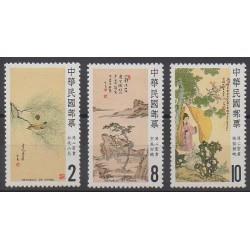 Formose (Taïwan) - 1986 - No 1620/1622 - Peinture