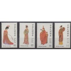 Formose (Taïwan) - 1985 - No 1570/1573 - Costumes