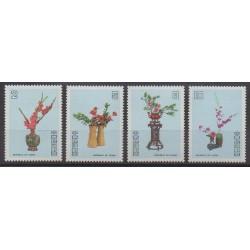 Formose (Taïwan) - 1986 - No 1604/1607 - Fleurs
