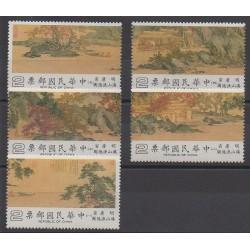 Formosa (Taiwan) - 1986 - Nb 1599/1603 - Paintings