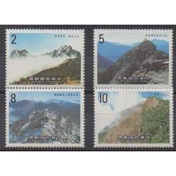 Formosa (Taiwan) - 1986 - Nb 1613/1616 - Sights