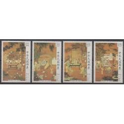 Formosa (Taiwan) - 1984 - Nb 1524/1527 - Paintings