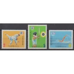 Formose (Taïwan) - 1984 - No 1517/1519 - Jeux Olympiques d'été