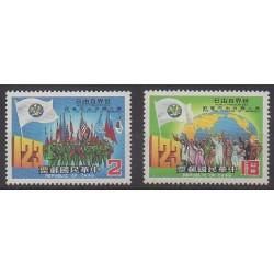 Formosa (Taiwan) - 1984 - Nb 1491/1494
