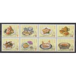 Formose (Taïwan) - 1999 - No 2475/2482 - Gastronomie
