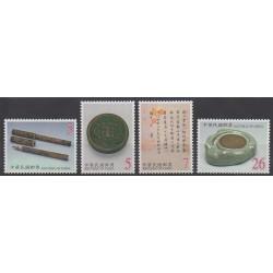 Formose (Taïwan) - 2000 - No 2511/2514 - Art