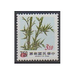 Formose (Taïwan) - 2000 - No 2540 - Flore
