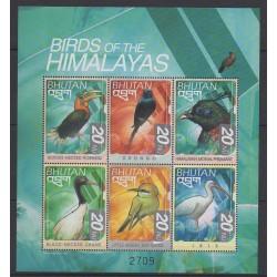 Bhoutan - 1999 - No 1476AA/1476AF - Oiseaux