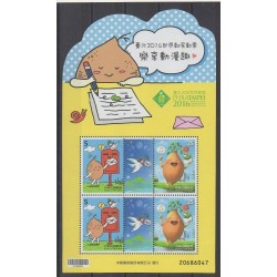 Formose (Taïwan) - 2016 - No BF207 - Service postal - Dessins Animés - BD - Philatélie
