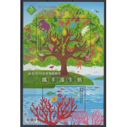 Formose (Taïwan) - 2016 - No BF206 - Environnement - Philatélie
