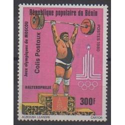 Benin - 1982 - Nb CP15 - Summer Olympics