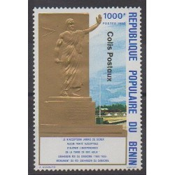 Benin - 1982 - Nb CP16 - Monuments