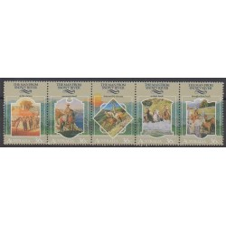 Australie - 1987 - No 1007/1011 - Folklore
