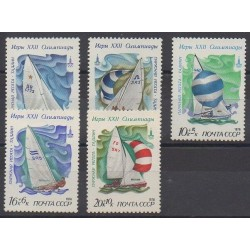 Russia - 1978 - Nb 4540/4544 - Boats