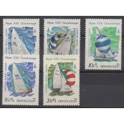 Russie - 1978 - No 4540/4544 - Navigation