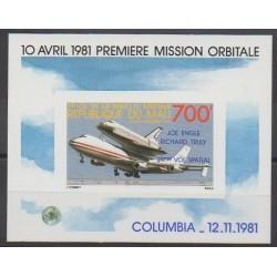 Mali - 1981 - No BF17 - Epreuve de luxe - Espace