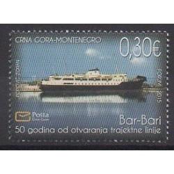 Montenegro - 2015 - Nb 375 - Boats