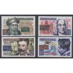 Bulgarie - 2000 - No 3871/3874 - Célébrités