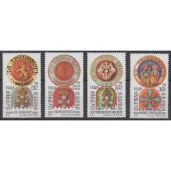 Bulgarie - 2000 - No 3896A/3896D - Monnaies, billets ou médailles