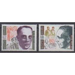 Bulgarie - 2001 - No 3912/3913 - Célébrités